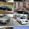 Cars Dataset